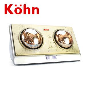 Đèn sưởi phòng tắm Braun Kohn loại 2 bóng vàng (KN02G)