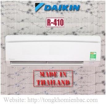 Điều hòa Daikin 22000BTU 1 chiều FTNE60MV1V