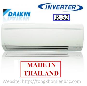 Điều hòa Daikin 2 chiều 9000BTU Inverter FTXM25HVMV
