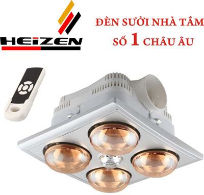 Đèn sưởi nhà tắm Heizen 4 bóng âm trần có điều khiển từ xa (HE4BR)