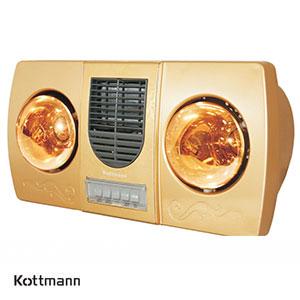 Đèn sưởi nhà tắm Kottmann 2 bóng vàng thổi gió nóng (K2BHWG)