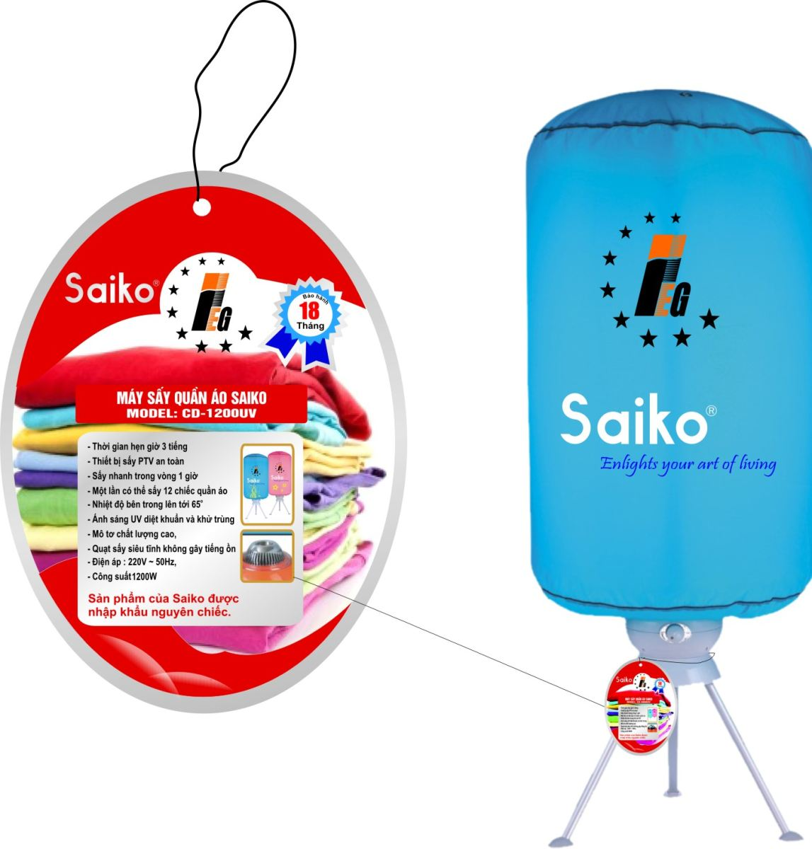 Máy sấy, tủ sấy quần áo Saiko CD- 1200UV