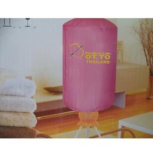 Máy sấy, tủ sấy quần áo OTTO Thái Lan - 2 Tầng