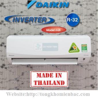 Điều hòa Daikin 1 chiều 9000BTU Inverter FTKV25NVMV